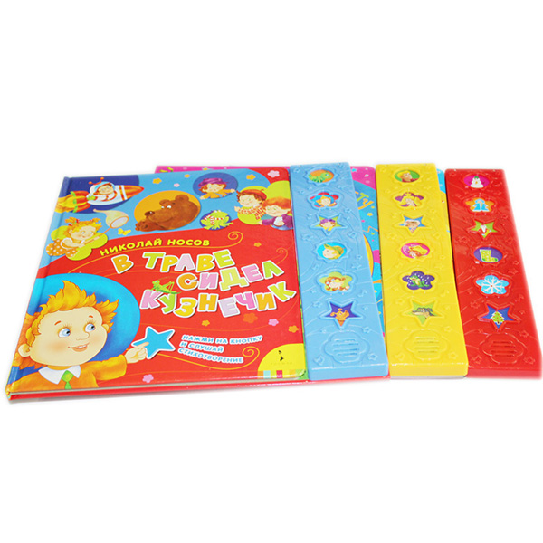 Children music story books-Blue-Red-Yellow