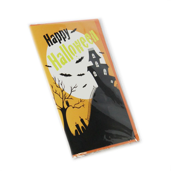 Musical greeting card-Halloween